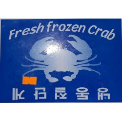 Swimming Crab Lasso 500g Blue Swimming Crab