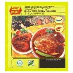 Babas Fish Curry Powder 250g Fish Curry Powder