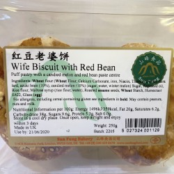 Sun Fung Wife Biscuit with Red Bean 250g Wife Biscuit...