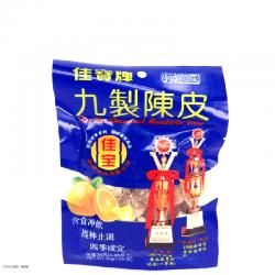 JiaBao Preserved Mandarin Peel 30g Preserved Mandarin Peel