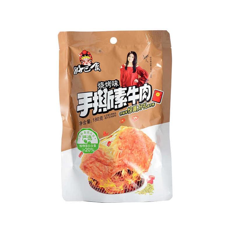 Hao Bao Shi HBS Dried Beancurd BBQ Flavour 180g Bean Curd Snack Pack
