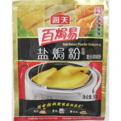 Haday 180g Spicy Bake Mix 30g Salted-Baked Powder Seasoning