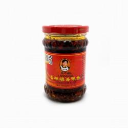Laoganma Crispy Chilli Oil (老干妈 香辣脆油辣椒) 210g La Gan Ma LGM Crispy Chilli Oil