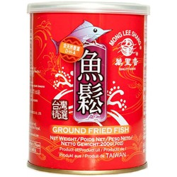 Mong Lee Shang Ground Fried Fish 200g Ground Fried Fish