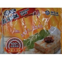Umeville Food Hong Kong Style Radish Cake 1kg Hong Kong Style Radish Cake