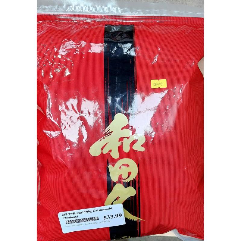 £̶3̶7̶.̶9̶9̶ Kezuri Premium Dried & Smoked Bonito Flakes (Katsuobushi Chiainuki) 500g