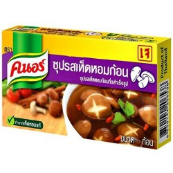 Knorr Shitake Mushroom...