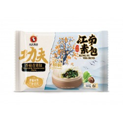 Kung Fu Food Frozen Chinese Spinach Buns 300g