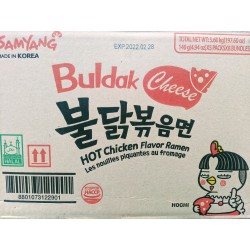 Samyang Noodle Box Hot Chicken Cheese 5x8x140g (40 packets) Hot Chicken Cheese noodles
