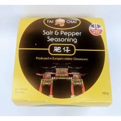 Golden Dragon Fai Chai Salt & Pepper Seasoning 150g Tub Salt & Pepper Seasoning