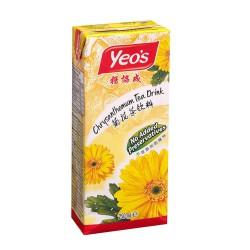 Yeo's Chrysanthemum Tea Drink 250ml