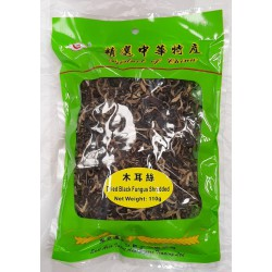 Sun Wing Dried Black Fungus 110g Shredded Black Fungus
