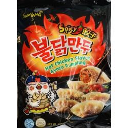 Samyang Hot Chicken Flavour Gyoza Dumpling 600g Hot Chicken Dumpling