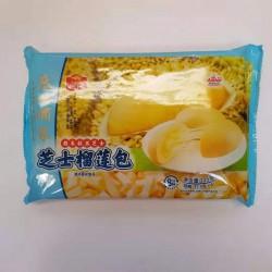 Guangzhou 225g Frozen Cheese Durian Bun