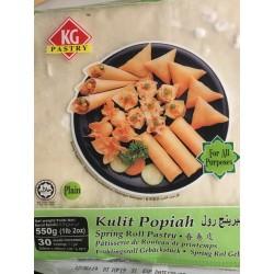 KG Pastry Kulit Popiah 550g Spring Roll Pastry For All...