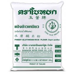 Jade Leaf Brand 500g Finest Glutinous Rice Flour (Super Quality)