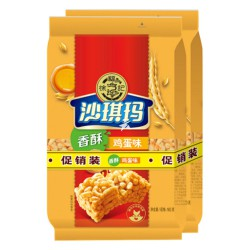 Hsufuchi Egg Sachima 160g Biscuits With Egg Flavour (2...