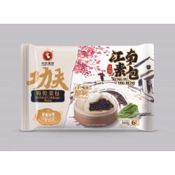 Kung Fu Food 300g Frozen Pickled Cabbage Buns (6 Pieces)