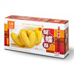 Eulong 120g Palmier Butterfly Crackers