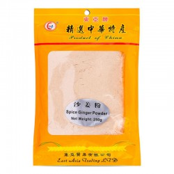 East Asia Brand 250g Spice Ginger Powder