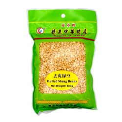 East Asia Brand 400g Hulled Mung Beans