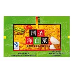 Guo Sheng (國勝洋白菜) 80g Pickled Cabbage