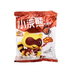 Uni Noodle Snack BBQ Flavour noodle snack