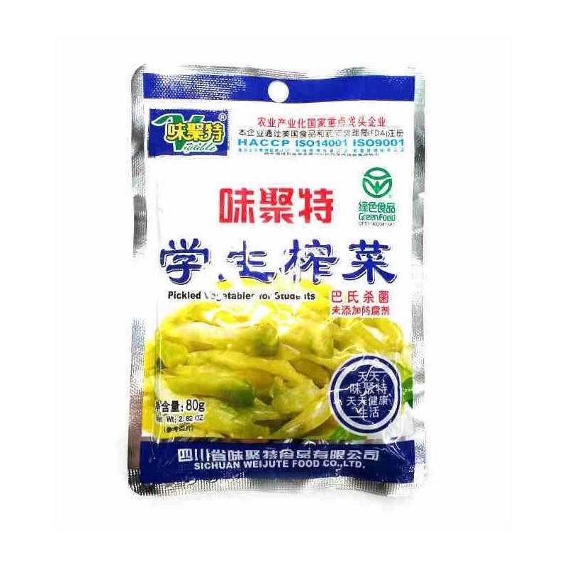 WJT Pickled Vegetables For Students