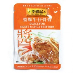 Lee Kum Kee Sauce - Sweet & Spicy Beef Ribs (李錦記醬爆牛仔骨醬) Cantonese Cooking Sauce
