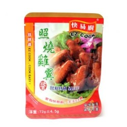EZ Cook Sauce - Teriyaki Chicken Sauce (照烧鷄翼醤) Taiwanese Cooking Sauce