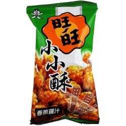 Want Want Mini Fried Senbei Rice Crackers - Spring Onion Chicken Flavour Taiwanese Snack