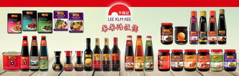 Lee Kum Kee Sale While Stocks Last!
